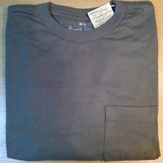 訳あり 値引き 無印良品 オーガニックコットン ワイド Tシャツ 婦人 M~L
