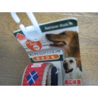 大型犬用 リード(犬)