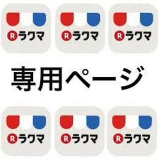 ♡m様専用  フシギダネ(その他)