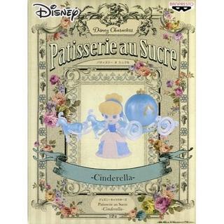 ディズニー(Disney)の非売品 ディズニー Patisserie シンデレラ 馬車 フィギュア(アニメ/ゲーム)