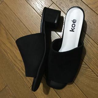 ザラ(ZARA)の☆美品☆koe 黒サンダル(サンダル)