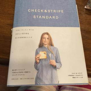 Check & Stripe.  Standard(住まい/暮らし/子育て)