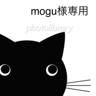 mogu様専用 浴衣と小袋帯 2点(浴衣)