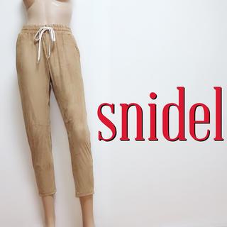 スナイデル(snidel)の必需品♪スナイデル キレカジ サマースウェードパンツ♡アパルトモン イエナ(カジュアルパンツ)