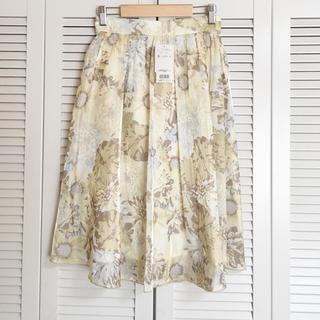 プロポーションボディドレッシング(PROPORTION BODY DRESSING)の【新品未使用】proportion body dressing 花柄スカート 2(ひざ丈スカート)