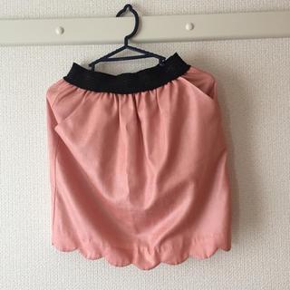 裾フリル スカート (ひざ丈スカート)