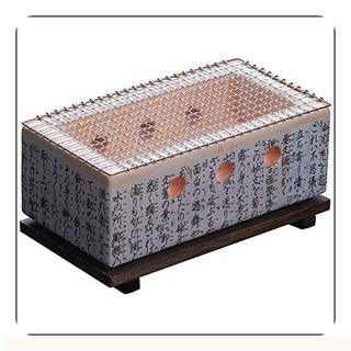 山下工芸(Yamasita craft) 日本製 飛騨コンロ用敷板 長(調理道具/製菓道具)