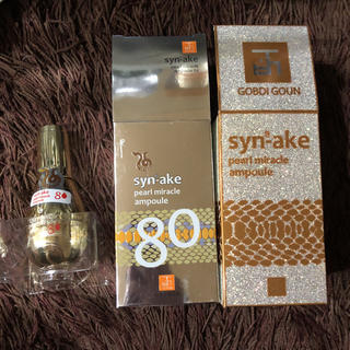 syn ake pearl miracle ampoule(フェイスクリーム)