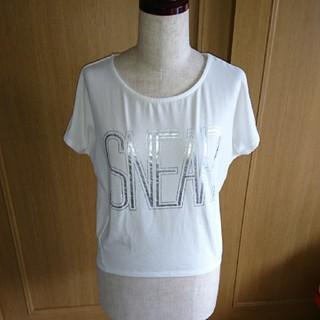 アンデミュウ(Andemiu)の【Andemiu アンデミュウ】ホワイトロゴTシャツ(Tシャツ(半袖/袖なし))