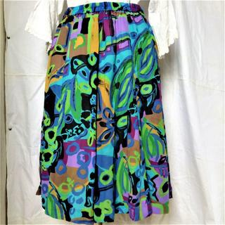 【個性的 抽象柄 総柄 スカート 9号サイズ ヴィンテージ】 (ひざ丈スカート)