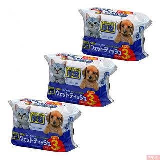 アイリスオーヤマ ペット用 ウェットティッシュ (80枚入×3(犬)
