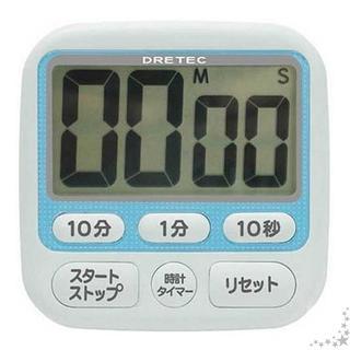 ドリテック 時計付大画面タイマーT-140BL(調理道具/製菓道具)