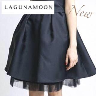 ラグナムーン(LagunaMoon)の【新品タグ付き】Lagunamoon リバーシブル☆チュールスカート(ひざ丈スカート)