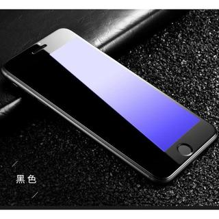 TA028 iPhone8 7対応 3D 耐衝撃ガラスフィルム  黒/ブラック(チャーム)