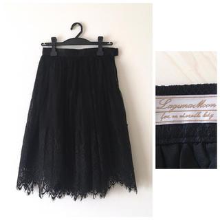 ラグナムーン(LagunaMoon)のラグナムーン*レーススカート チュール(ひざ丈スカート)
