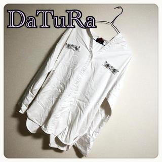 ダチュラ(DaTuRa)の早い者勝ち‼️ DaTuRa ダーリンシャツ ワンピ(Tシャツ(半袖/袖なし))