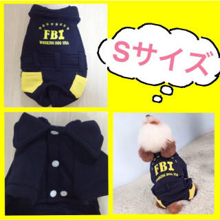 Sサイズ★新品★かわいい FBI風 着ぐるみ ペット用 小型犬用(犬)