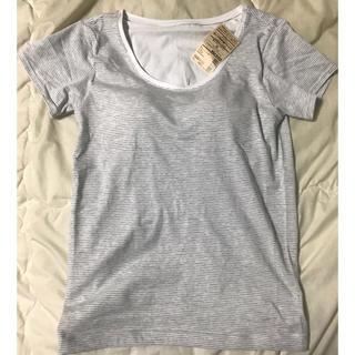ムジルシリョウヒン(MUJI (無印良品))のMUJI カップ付 半袖 Tシャツ グレー ボーダー Sサイズ シルク混 無印(Tシャツ(半袖/袖なし))