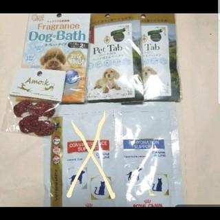 ペットの入浴剤 ロイヤルカナン電解質サポート(犬)