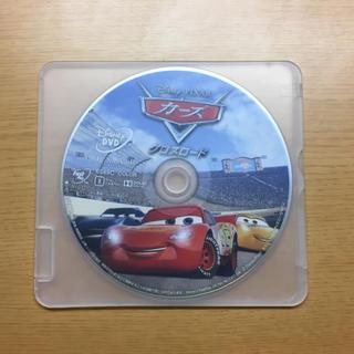 ディズニー(Disney)のカーズ クロスロード DVD おまけ付き(キッズ/ファミリー)