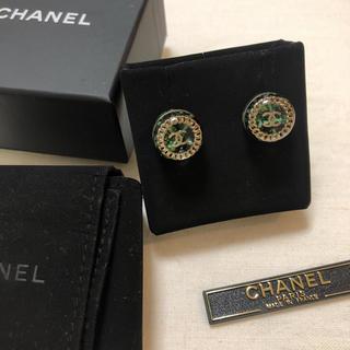 シャネル(CHANEL)のCHANEL ピアス ツイード 正規店購入(ピアス)