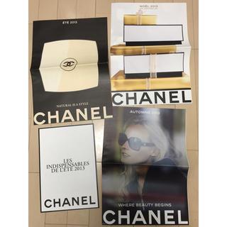 シャネル(CHANEL)の【新品】CHANEL■シャネル 2013 カタログ 一式 ❤︎非売品❤︎(その他)