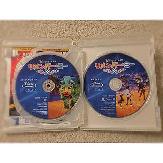 ディズニー(Disney)のリメンバーミー★Blu-ray2枚組(キッズ/ファミリー)