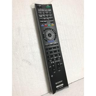 新品 SONY純正 リモコン RMF-JD010(その他)