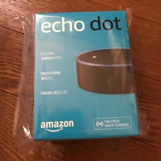 アマゾンエコー ドット Amazon echo(スピーカー)