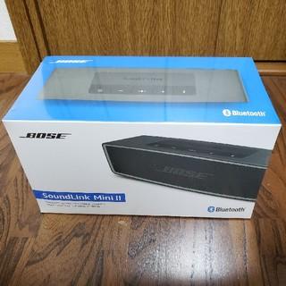 ボーズ(BOSE)の(新品)SoundLink Mini Bluetooth speaker II(スピーカー)