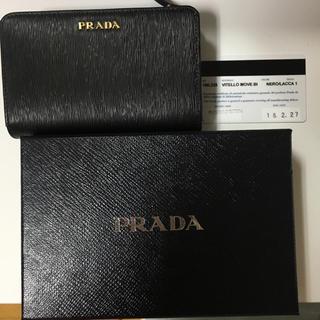 PRADA - 新品 最終値下げ プラダ 財布