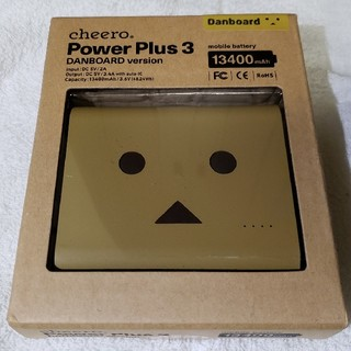 (新品)cheero Power Plus 3 DANBOARD version(バッテリー/充電器)