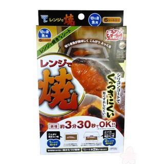 竹原製缶 レンジで焼きやきシート 切り身魚用 6P RA-1(調理道具/製菓道具)