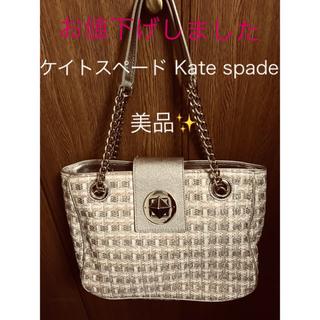 ケイトスペードニューヨーク(kate spade new york)のケイトスペード Kate spade 編み込みメッシュバッグ(ハンドバッグ)