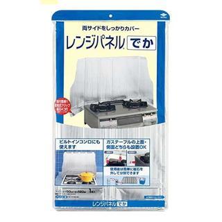 東洋アルミ ガスコンロの油汚れに レンジパネルでか 50×120cm 21(調理道具/製菓道具)