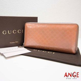 グッチ(Gucci)の美品 グッチ マイクロGG エナメル ラウンドファスナー長財布 ピンク(財布)
