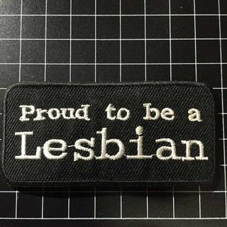 スラングワッペン★レズビアンである事を誇りに思う(その他)