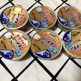シーチキン水煮 特選品(缶詰/瓶詰)