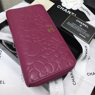 CHANEL - 美品✨CHANEL長財布🌸カメリア🌸ゴールドCCマーク✨バイカラー✨RZ✨