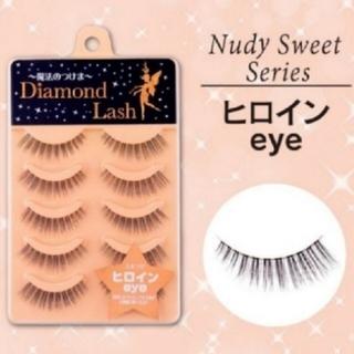 エスビーワイ(SBY)の新品 ダイアモンドラッシュ ヒロインeye(つけまつげ)