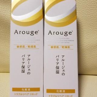 アルージェ(Arouge)のむぎ様専用(ブースター / 導入液)