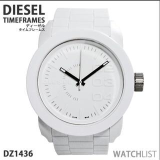 ディーゼル(DIESEL)のディーゼル 腕時計 ペアセット(腕時計(アナログ))