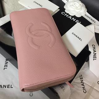 CHANEL - 可愛い♡CHANEL長財布✨デカココマーク✨キャビアスキン✨RZ✨ベビーピンク✨