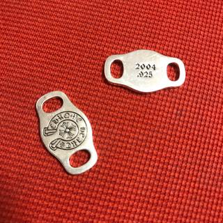 クロムハーツ(Chrome Hearts)の週末セール chrome hearts V1 シューレース チャーム 靴紐(その他)