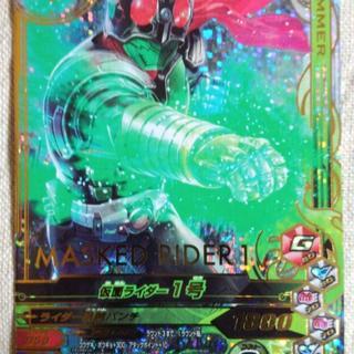 カメンライダーバトルガンバライド(仮面ライダーバトル ガンバライド)のガンバライジング BM6-052 SR 仮面ライダー1号(その他)