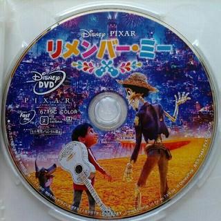 ディズニー(Disney)の【未再生】7月18日発売リメンバーミーDVD(キッズ/ファミリー)