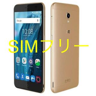 ゼン(ZEN)の【SIMフリー】 zte blade v7 max gold ゴールド(スマートフォン本体)