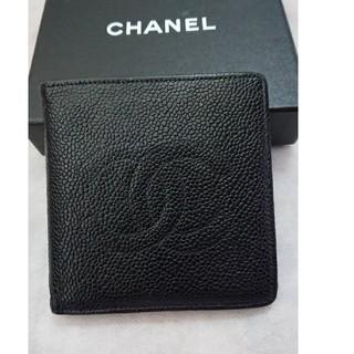 CHANEL - 美品 シャネル 折財布 短財布 キャビアスキン ブラック