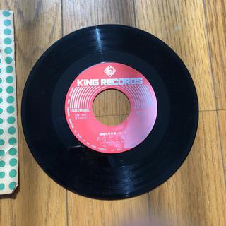 レコードEP 結婚式用伴奏レコード(ワールドミュージック)