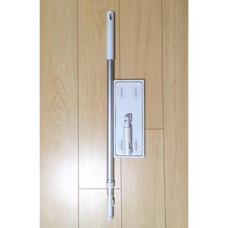 ムジルシリョウヒン(MUJI (無印良品))の無印良品 掃除用品システム・アルミ伸縮式ポール フローリングモップ セット(日用品/生活雑貨)